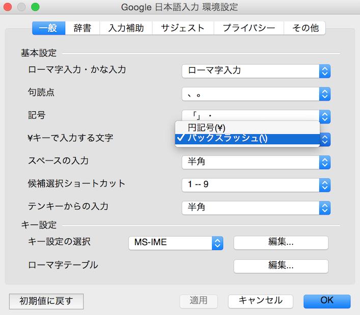 Google-bs.png