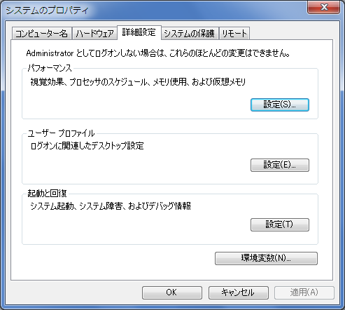 environment-variables01.png