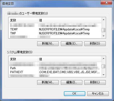 environment-variables02.png