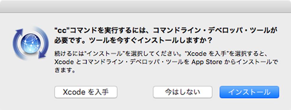 TeX Live/Mac - TeX Wiki