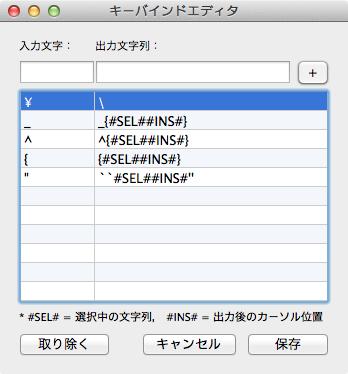 TeXShop-bs.png