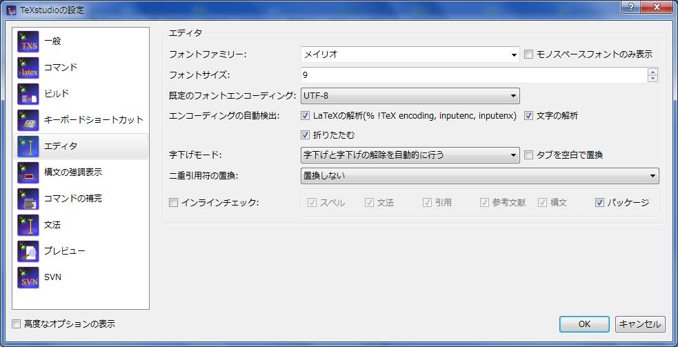 TeXstudio-editor-01.png